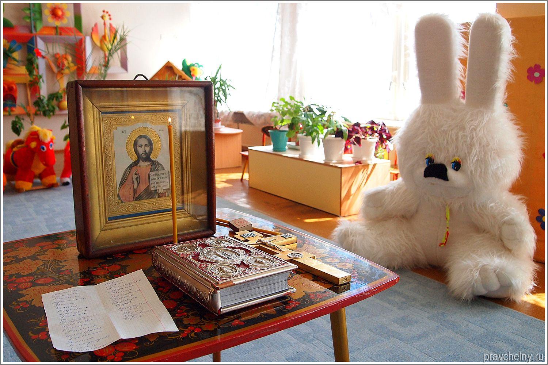 Освятить квартиру в домашних условиях