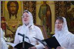Воспевание Господа накануне праздника. Фото 18