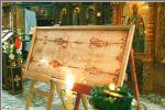 Копия Туринской Плащаницы в Челнах. Фото 1