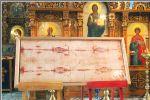 Копия Туринской Плащаницы в Челнах. Фото 3