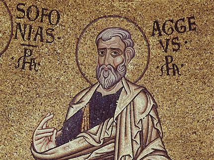 """Результат пошуку зображень за запитом """"Святого пророка Аггея"""""""