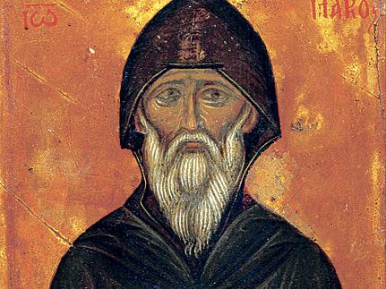 Преподобный Иоанн Лествичник (649) [+аудио]