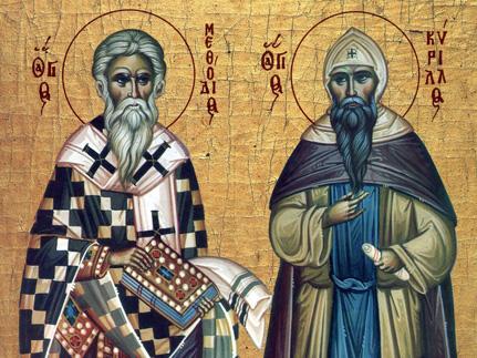 Картинки по запросу картинки мефодий и кирилл