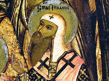 Святитель Игнатий, епископ Ростовский (1288) | Жития святых. Аудио |  Православное Закамье