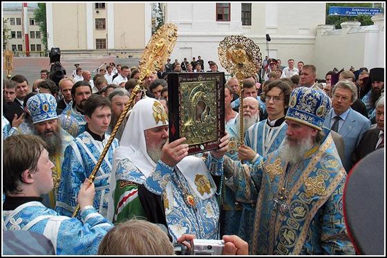 Возвращение Казанской иконы Божией Матери