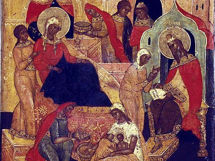 Рождество честного славного Пророка, Предтечи и Крестителя Господня Иоанна [+аудио]