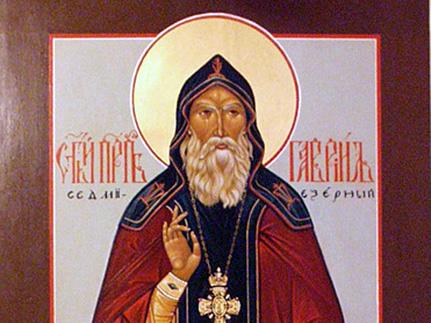 Преподобный Гавриил Седмиезерный (1915) [+аудио]