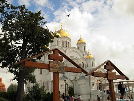 День крещения Руси в Дивеево
