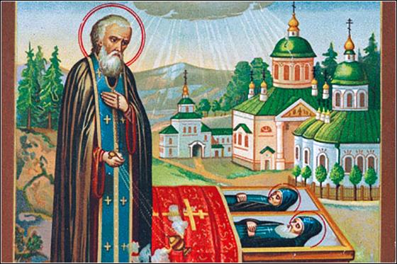 Какой церковный праздник сегодня, 31 января, чтят православные христиане