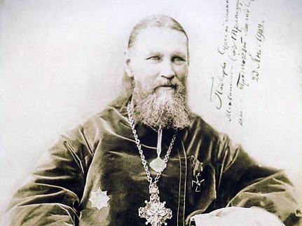 Святой Иоанн Кронштадтский: заблудших пастырь   Публикации   Православное  Закамье