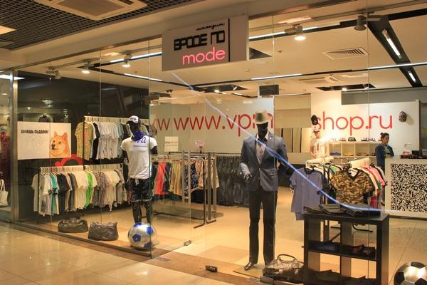 Вроде По Моде Магазин На Таганке Женская Одежда