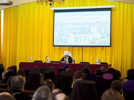 Священнослужители Закамья приняли участие в собрании духовенства епархии