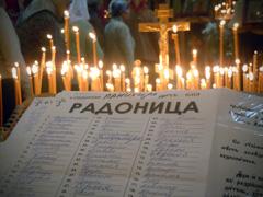 В Архиерейском подворье в день Радоницы прошли заупокойные богослужения Фоторепортаж