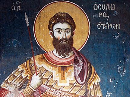 Великомученик Феодор Тирон (306) [+аудио]